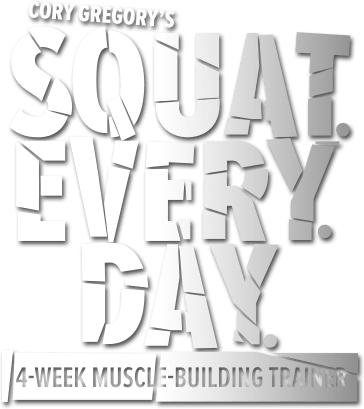 squat-every-day-logo